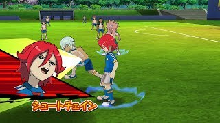 Inazuma Eleven Go Strikers 2013! Inazuma Japan Vs White Team Wii 1080p (Dolphin/Gameplay)