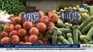 تجارة: أسعار الخضار تلتهب خلال فترة التقلبات الجوية