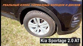 видео Замена тормозных дисков Киа Спортейдж своими руками