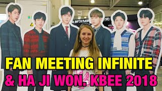 Download Video FAN MEETING INFINITE & HA JI WON! KBEE 2018 Moscow 15/05/18 MP3 3GP MP4