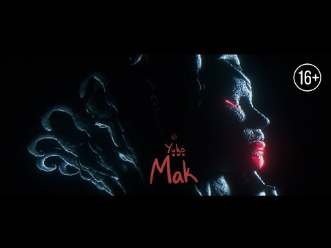 YUKO - MAK (Official Music Video)