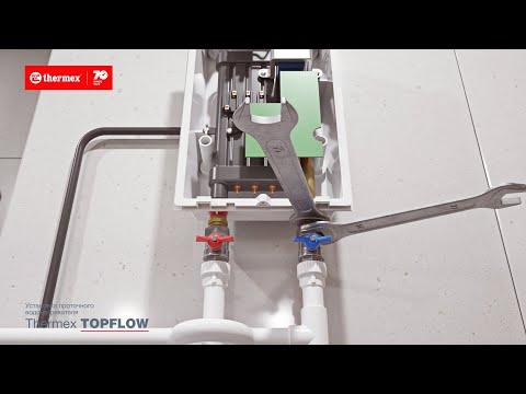 Монтаж проточного водонагревателя Thermex Topflow