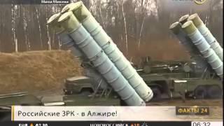 الجزائر تتسلم منظومة اس-400 تريومف الدفاعية الروسية