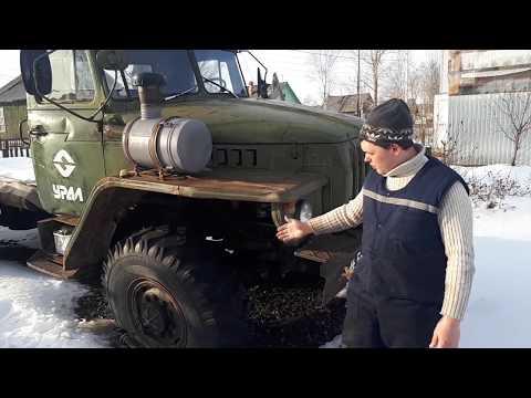 Урал 4320.Первый запуск  после зимы .