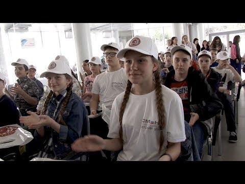 Торжественное открытие «Всероссийского шахматного фестиваля» в ВДЦ «Смена»