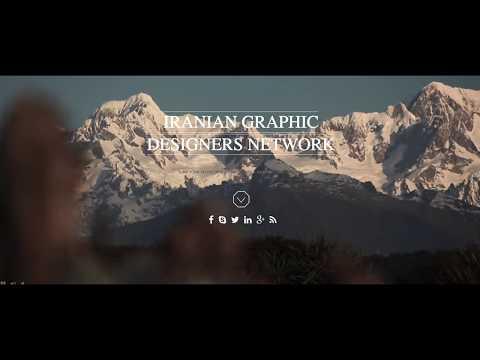 Iranian Graphic Designer Network - IGDN