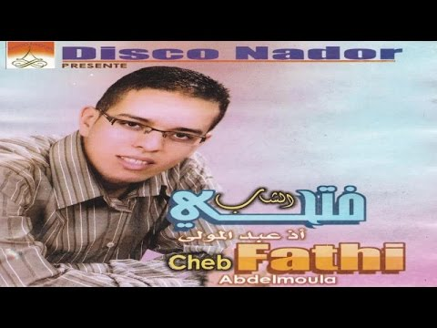 Cheb Fathi & Abdelmoula - Ma Thaaqrad Khoghanija