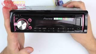 Pioneer DEH-X3700UI Автомагнитола с поддержкой iPhone avtozvuk.ua