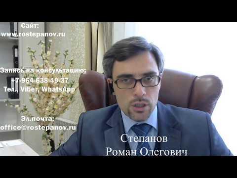 БРАК С ИНОСТРАНЦЕМ: как заключить такой брак в РФ?