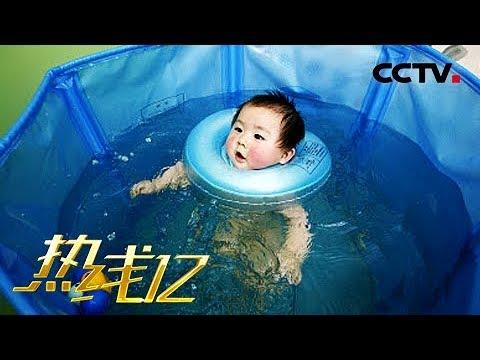 《热线12》 20180525 | CCTV社会与法