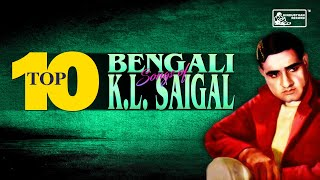 Top 10 BENGALI K.L.SAIGAL | Immortal K.L Saigal | Bengali Film Songs | Actor & Singer