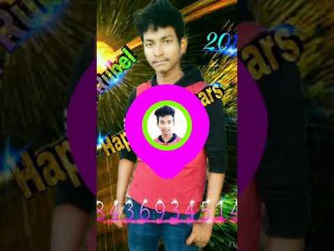 Bhojpuri song mix by dj Rubel Hard kick Mix 2018