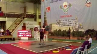 Соревнования по тяжелой атлетике до 16 лет/ School weightlifting competition