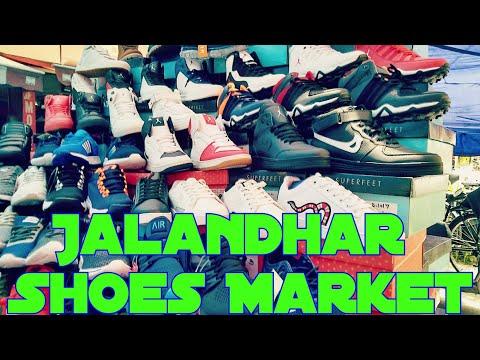 Jalandhar Wholesale Shoes Sunday Market | Rainak Bazar Jalandhar City | Visit Punjab