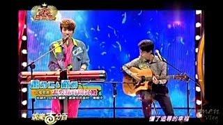 [節目]蕭閎仁 嚴爵-100%音樂會part3(需要點時間沉澱)2014/05/15