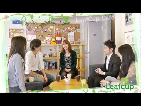 英会話カフェ&スクール LeafCup CM