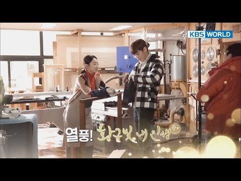 My Golden Life | 황금빛 내인생 – Special 1 [SUB : ENG,CHN,IND /2017.1.6]