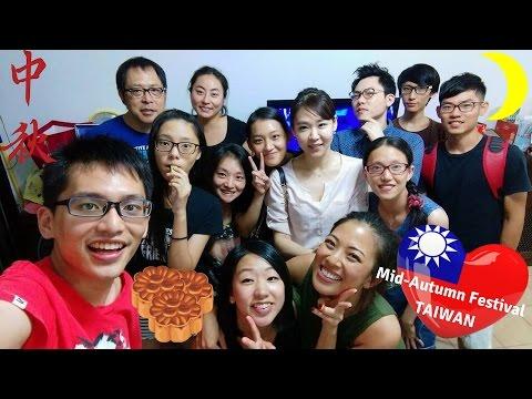 Celebrating Mid Autumn Festival in Taiwan