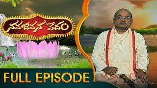 Garikapati Narasimha Rao | Nava Jeevana Vedam | Full Episode 1548 | ABN Telugu