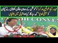 A Girl chant I Love U To Imran Khan PTI | PTI Jalsa Today Live | Imran Khan Speech Today