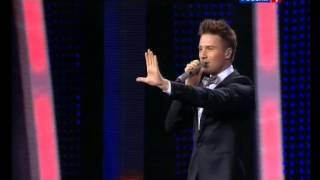 Сергей Лазарев - Слезы в моем сердце