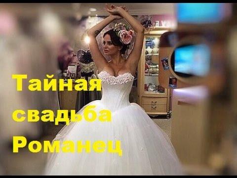 Дом2 18.12.2014 Свадьба Либерж и Жени. 100 свечей