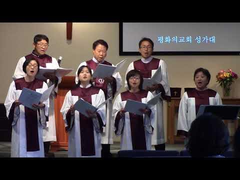 180520 임하소서 Choir