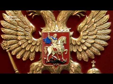 Герб Российской Федерации в раме.