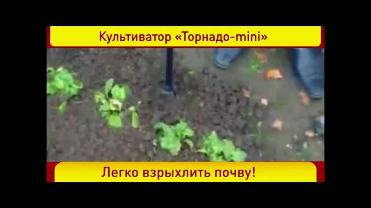 Чудо-лопата и культиватор корнеудалитель Торнадо - YouTube