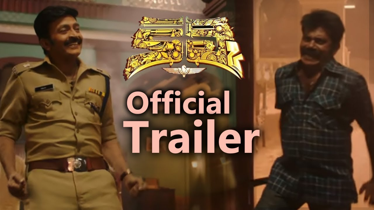 Official Movie Posters 2019: KALKI Movie Trailer Official