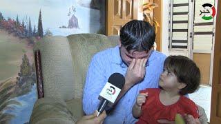 """عائلة """"الغزالي"""" تسرد تفاصيل وفاة طفلتها داخل قسم الولادة في مجمع الشفاء بغزة"""