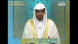 حكم تقبيل الزوجة في رمضان للشيخ المغامسي Youtube