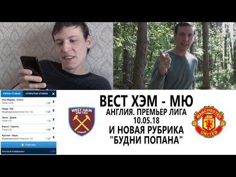Видео Лига ставок букмекерская контора официальный сайт что система