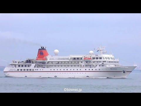 BREMEN - Hapag-Lloyd Expedition Cruises cruise ship