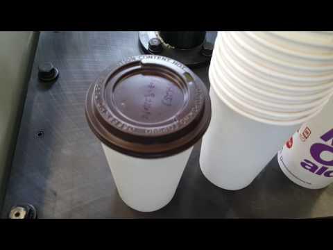 Paper cup forming machine 16oz (Ukraine)