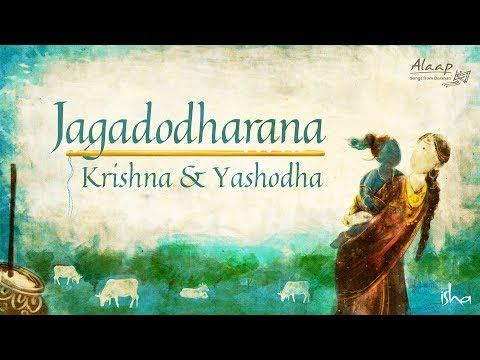 Krishna Janmashtami Special Song - Jagadodharana | Sounds Of Isha