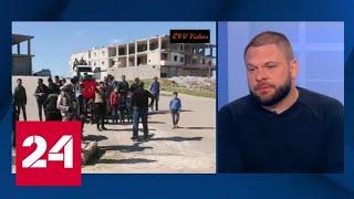Турция готовится нанести новый удар по Сирии - Россия 24