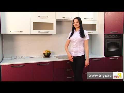 ТриЯ «Синга» модульная мебель для кухни (вДОМбери)