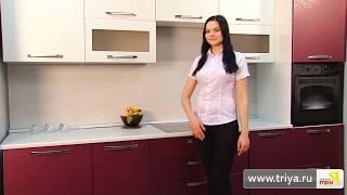 видео Каталог мебели с ценами «ТриЯ»