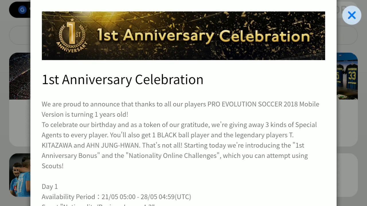 Pes 2018 Mobile 1st Anniversary Gifts Opening Youtube