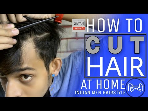 How Cut Hair At Home Hindi How To Use Trimmer At Home Mens