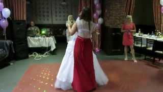 Танец с сестричкой