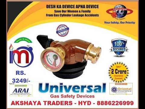 UNIVERSAL GAS SAFETY DEVICE   8886226999