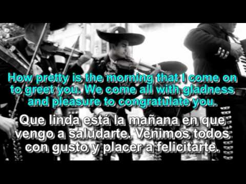 Las Mañanitas (letra de cancion & with English translation)