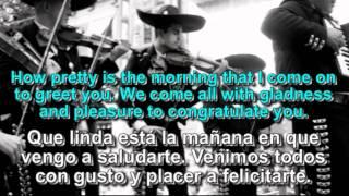 Las Mañanitas (letra de cancion & with English translation)