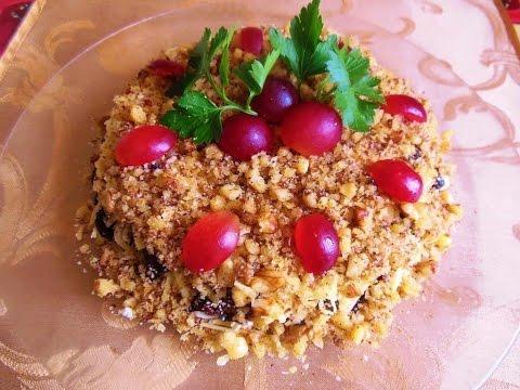 Салат Увертюра, Вкусный Легкий Слоеный Салат