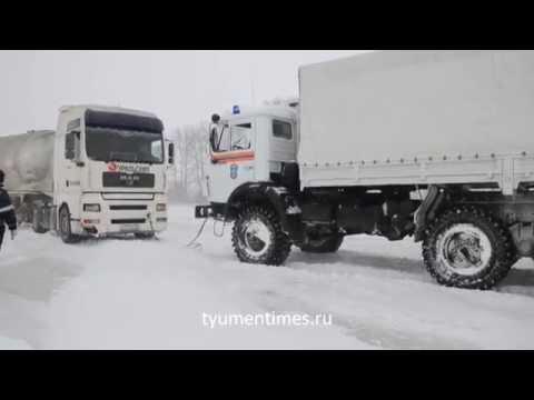 На трассе Екатеринбург-Тюмень
