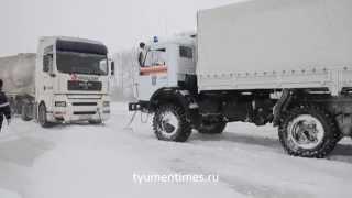 На трассе Екатеринбург-Тюмень работал танк