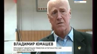 Никита Соловьёв - победитель первенства ЦФО