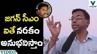 Common Man About CM Chandrababu and YS Jagan - Vaartha Vaani